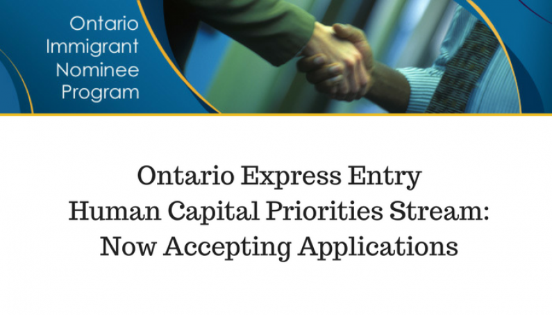 Ontario Express Entry Human Capital Priorities Stream Now Accepting Applications Evelyn Ackah Immigration Lawyer